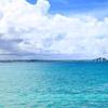 【沖縄】今バブル真っ只中!宮古島の観光地巡り!