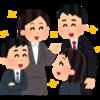 【企業法務】社内クライアントからプライベート的な契約審査を依頼される/これは「信頼と評判」の証なのだろうか