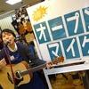 【イベント情報】K-8駅うえオープンマイク5/26開催!!(前回4/28の様子もご紹介します!)