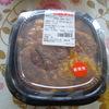 セブンイレブン お肉たっぷり!特製ロースかつ丼