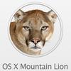 Mac mini Mountain Lionへのアップグレード