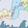 歩いて再び京の都へ 旧中山道夫婦旅   (第10回) 新町宿~倉賀野宿さらに高崎宿へ 後編