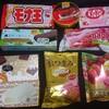 お菓子祭り!苺祭りと高級チョコやアイスラッシュじゃないのよ~!