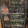 [ま]川口ブルワリーでクラフトビールを堪能/埼玉県産の具材を使用したピッツアも美味しいよ @kun_maa