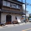 Pizzeria uRashima|海の京都で極上のナポリピッツァ(京丹後市)