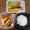 丸亀製麺のテイクアウト