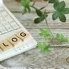 はてなブログにプライバシーポリシーを設定する方法。