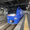 北海道の旅2 盛岡-秋田-新潟-東京(R2-14-6)