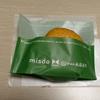 misdo meets 祇園辻利 その3  [宇治抹茶ホイップ]