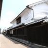 奈良県橿原市)八木町→今井町。江戸時代の雰囲気を残す町並み。