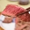 【ふるさと納税】肉⑲〜とっても肉々しい!糖蜜で育った『赤身ステーキ』 福岡県嘉麻市〜