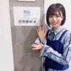 【日向坂46】4月20日メンバーブログ感想