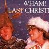 クリスマス ソングに耳が侵される