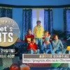 3/29 放送 スペシャルトークショー「Let's BTS」