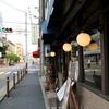 しっかりとした味付けと食感重視の硬派なモーニング@高木珈琲(京都市 四条烏丸)