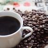 コーヒーの種類があやふやでも、たいした不自由なく生きてこれた。