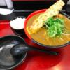 【うどん日記Vol.4】極楽うどん TKU(大阪・玉造)のカレーうどんが絶品すぎる…