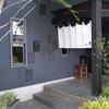 高崎郊外にある和モダンお洒落カフェのフレンチトーストが絶品。和cafe麦