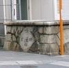 折目の警鐘台