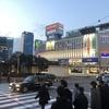 新宿西口バスのりばを街歩き