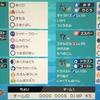 【剣盾シングル】ミミッキュゴチルゼル