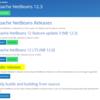 【解決】NetBeans8.2がDLできない