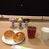 宮崎のメイド喫茶に行った話