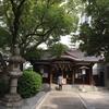 サムハラ神社と神社好き