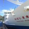 父島から秘境母島に行こう、乳房山トレッキングツアーに参加!東京から26時間の船旅!行き方、値段、時間は?【小笠原諸島】
