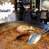 【スペイン】ユーリ聖地巡礼バルセロナの旅12(Saludレストラン)