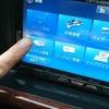 カロッツェリア  ETC 2.0   車載器管理番号がわからない