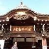 深川不動尊の護摩祈祷で成田山新勝寺のご利益!ご利益パワースポットのご朱印