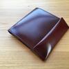 ミニマムな財布 | Abrusus『 薄い財布 Classic 』