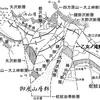 佐久の地質調査物語(地質構造―4)