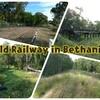 In Australia Part126 Old Railway