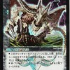 ポケカ最強のカードを見つけてしまった件wwwwww