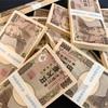 デンソー期間工で3年満了で1,000万円貯金ははたして可能なのだろうか?