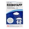 リノタップ(Rhinotapp)[4mg+10mg]