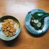 9/2(水)納豆ごはん、小雀弥さんのカツカレー丼