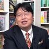 岡田斗司夫の予言