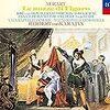 こんな世の中だから~モーツァルトの「フィガロの結婚」