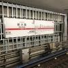 大阪メトロ御堂筋線の新大阪駅の駅名標と御堂筋線路線図は一体型?