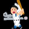 高校野球練習試合の燃える応援! 太郎のライバル登場!!さらなる向上を目指して。