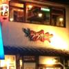 博多住吉の深夜食堂「ブラボーラーメン」の底力