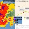 リニア新幹線のルートと土砂災害