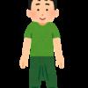 [ま]サルエルパンツとかアラジンパンツとか身長高くても履けるやつ @kun_maa