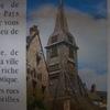木造のサント・カトリーヌ教会(オンフルール)