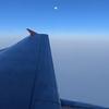 今週のお題「空の写真」