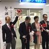 横浜上海友好都市提携45周年記念 友誠 横浜上海友好書道展が始まりました。