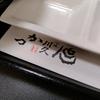 食べログ鹿児島×とんかつで1位の名店「川久」は鹿児島中央駅にも近く便利
